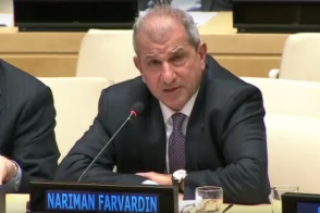 President Farvardin delivers remarks at the Micro, Small, and Medium-sized Enterprises Knowledge Summit at the United Nations