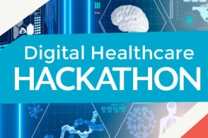 Digital Healthcare Hackathon banner